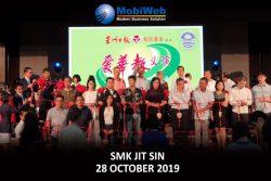 SMK Jit Sin
